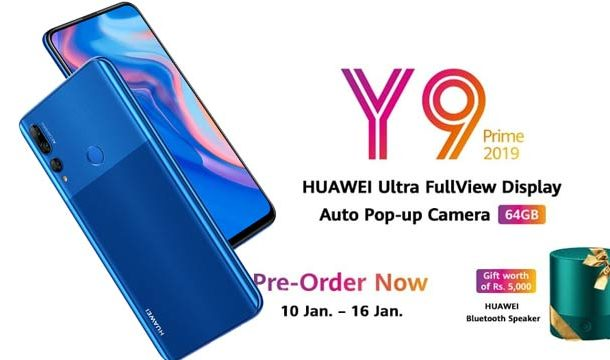 Huawei Opens Pre Booking For 64GB Y9 Prime in Pakistan