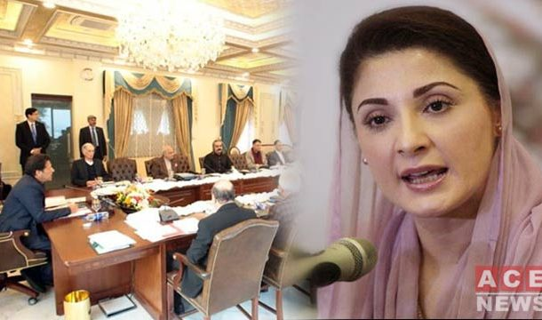Govt Decides to Include Maryam Nawaz's Name in ECL