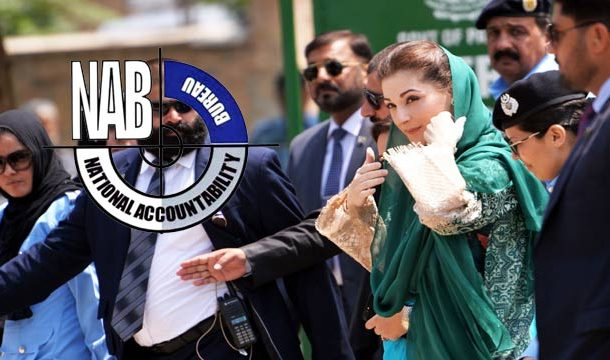 NAB Pens Letter to Govt, Opposes Maryam's Removal from ECL
