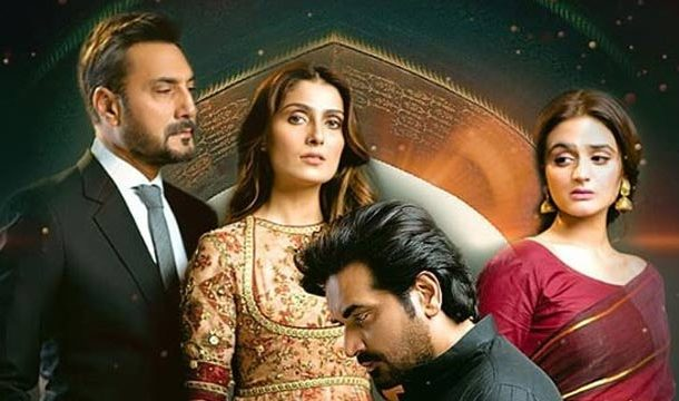 'Meray Paas Tum Ho' Finale Set to Hit Cinemas Across Pakistan