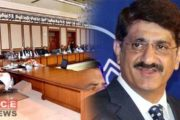 Centre, Sindh Govt. on Same Page over IGP Issue