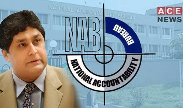 NAB to Challenge Fawad Hassan Fawad's Bail in Top Court