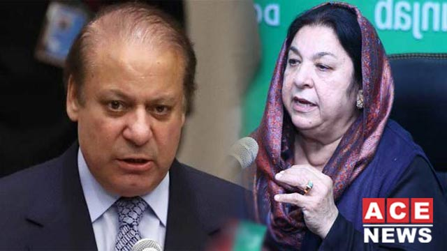 Punjab Govt Rejects Nawaz Sharif's Bail Extension Plea