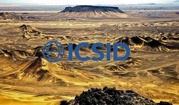ICSID Approves Pakistan's Review Plea against Reko Diq Fine