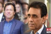 MQM-P, PML-Q Stands Firm with PM Imran khan