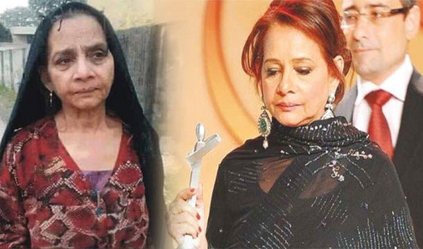 Remembering Veteran Actress 'Roohi Bano'