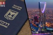 Israel Allows Citizens to Visit Saudi Arabia