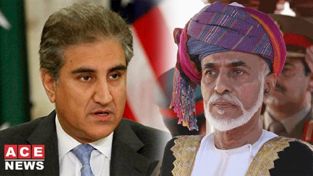Qureshi Reaches Muscat to Condole Demise of Sultan Qaboos
