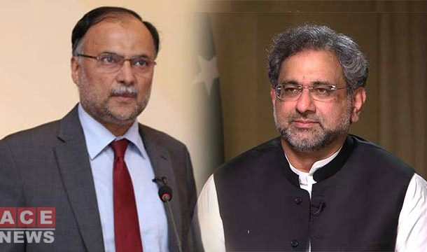NA Session: Production Orders Issued for Detained Opposition Leaders
