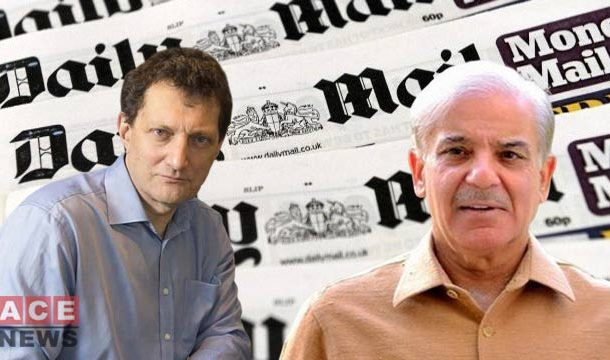 Shahbaz Sharif Filed Case Against Daily Mail, Dvaid Rose