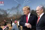 Jerusalem to Remain Israel's Capital, Trump Unveils Peace Plan
