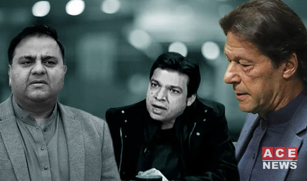 Vawda And Choudhry, PTI's Personal Train Wreck Duo