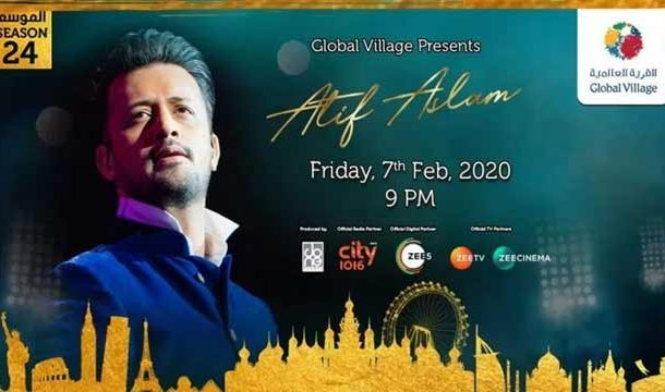 Atif Aslam to Perform in Global Village Dubai on 7 February