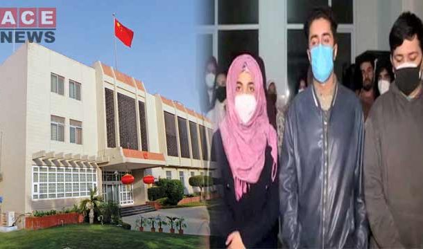 Pakistani Students are Safe and Healthy in Wuhan: Chinese Embassy