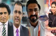 PSL 5 Will Introduce Commentary in Urdu