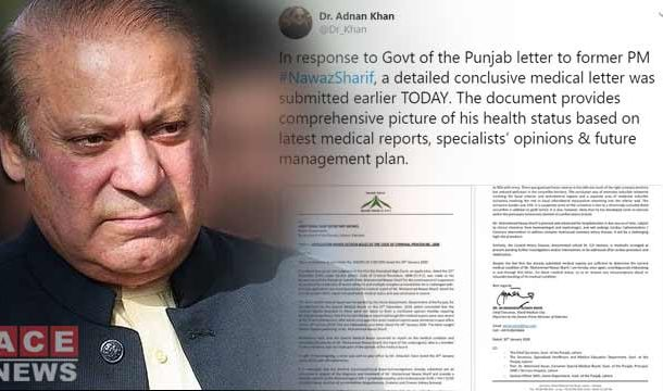 'Comprehensive Health Report' of Former PM Submitted to Punjab Government