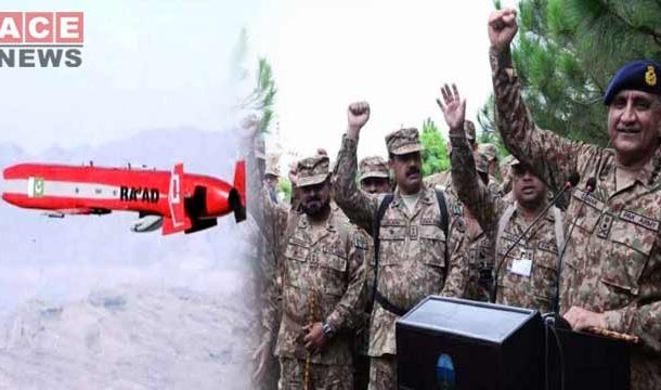 """Pakistan Conducted Successful flight Test of Air Launched Cruise Missile """"Ra'ad II"""""""