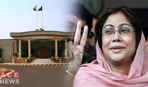 ECP Restores Plea Seeking Disqualification of Faryal Talpur