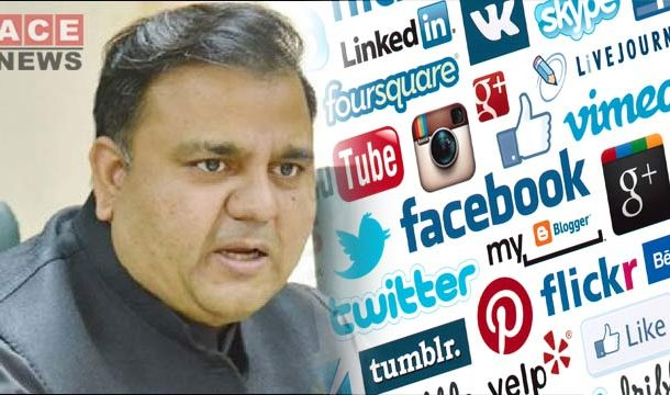 Fawad Chauhdry Describe Regulating Social Media is in Public Interest