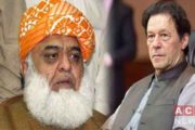 Fazlur Rehman Again Demands for PM's Resignation