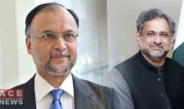 Corruption Cases: IHC Grants Bail to Shahid Khaqan Abbasi, Ahsan Iqbal