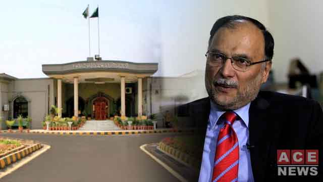 Issuing Arrest Warrants: IHC to Control NAB Chairman's Powers