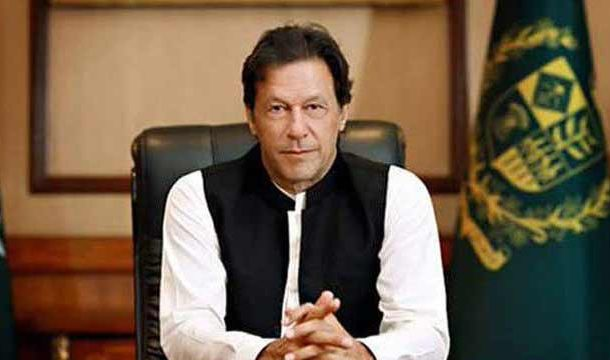 Rehmatul-Lil Alameen Scholarship Program Launched by PM Imran Khan