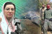 India will Long Remember Feb 27th Surprise: Firdous Ashiq Awan