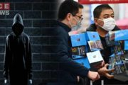Over 6,000 Face Masks have been Stolen from a Japanese Hospital in Kobe