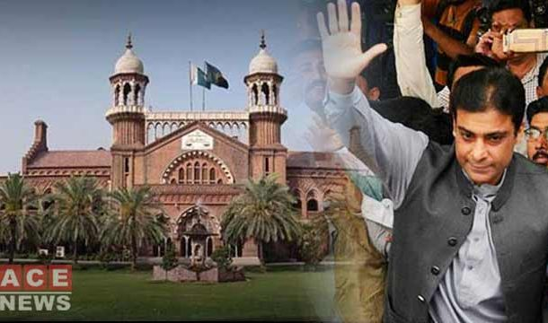LHC Accepts Bail Plea to Hamza Shehbaz in Ramzan Sugar Mills case