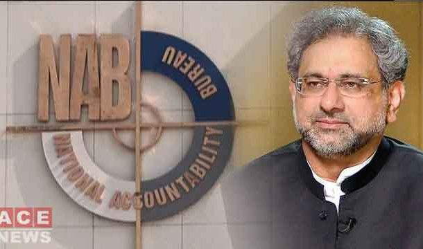 NAB to File a Reference Against Former PM