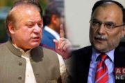 Nawaz Sharif Congratulates Ahsan Iqbal Upon Getting Bail