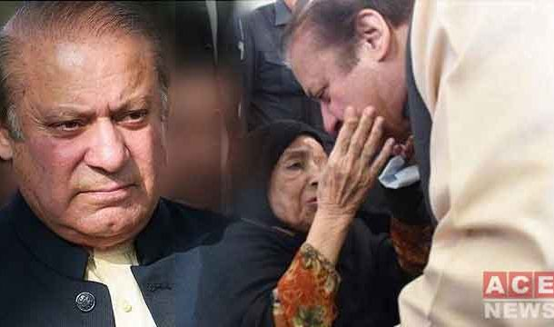 Nawaz's Mother Leaves for London Today