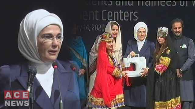 No Society Can Progress Without Empowering its Women: Emine Erdogan