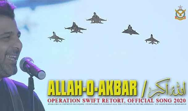 PAF New Song Mark First Anniversary of Downing of Indian Jets