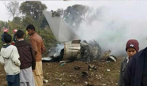 PAF Training Aircraft Crashes, Pilot Ejects Safely
