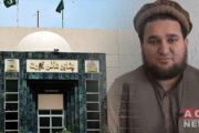 PHC Accepts for Hearing Petition Against Ehsanullah Ehsan