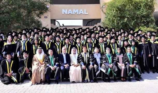 PM Addresses 7th Convocation of NAMAL University
