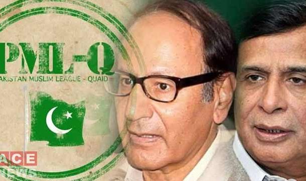 PM-Designated Committee to Approach PML-Q Leadership Today