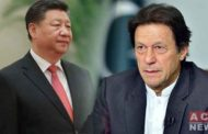 Pakistani People are Standing with China: PM
