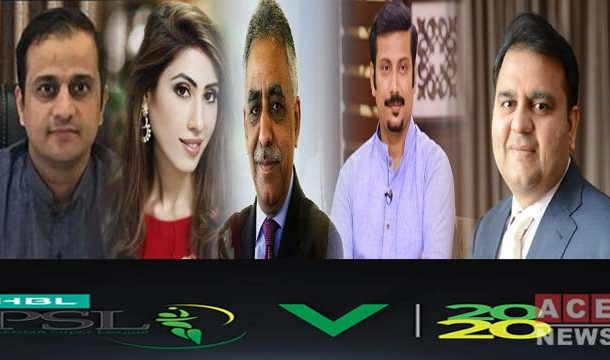 Pakistan Politicians are Excited About PSL 2020