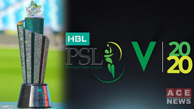 PSL 5, 2020 Trophy is Set to be Reveal on February 19