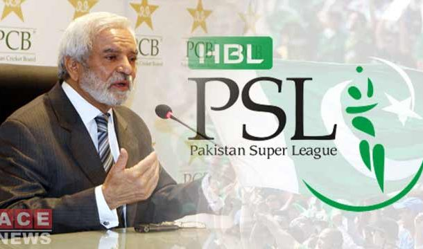 PCB Finds Peshawar as New Host for PSL 6