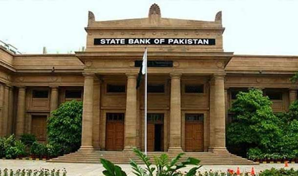 Recent Spike in Inflation is Temporary, Says SBP