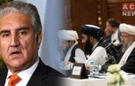 World Appreciating Pakistan's Role in Afghan Peace Process: FM Qureshi