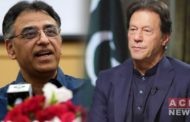 Prime Minister Wants to Provide Maximum Relief to the People : Asad Umar