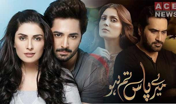I had Objection by the Name of 'Danish' says Ayeza khan