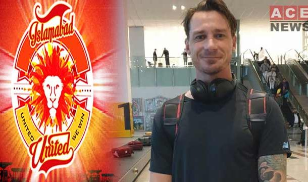 Most Awaited Star of Islamabad United Dale Steyn Arrived in Pakistan