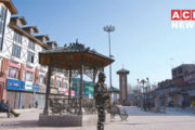 Strike in Kashmir By Liberation Front Draws Excellent Response