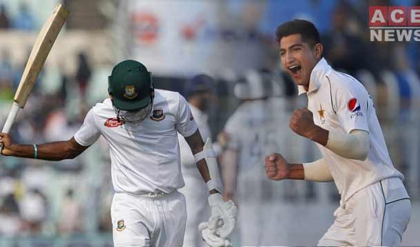 Youngest Bowler to Take a Hat-Trick a New World Record in Test Cricket by Naseem Shah